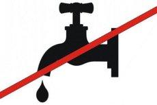 Brak dostępu do wody pitnej dnia 18.03.2020 r.